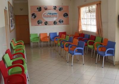 Al Gadhir waiting room