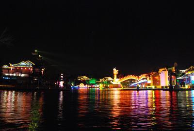 Lake side lights