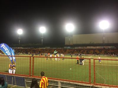 A game taking place at a stadium in Costa Rica