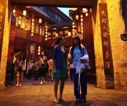 Volunteer Chengdu