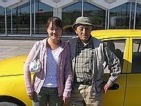 Otgoo and Durnya Airport Pickup Team