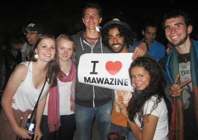 The Mawazine Festival