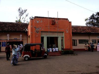 Sri Lankan hospital