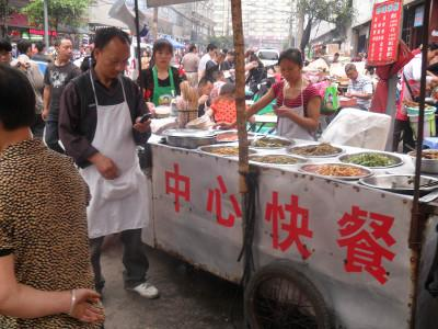 Street food in Chengdu