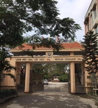 Entrance to the Vietnam Friendship Village