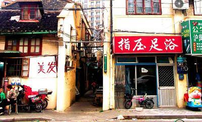 Volunteering China