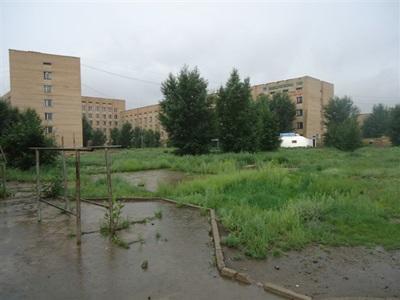Hopital Ulaan Baator